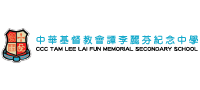 中華基督教會譚李麗芬紀念中學