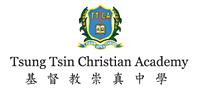 Tsung Tsin Christian Academy (TTCA)
