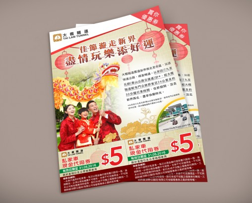 leaflet-design