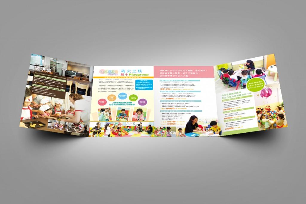 leaflet-design-1024x683