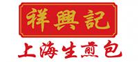 香港祥興記上海生煎包